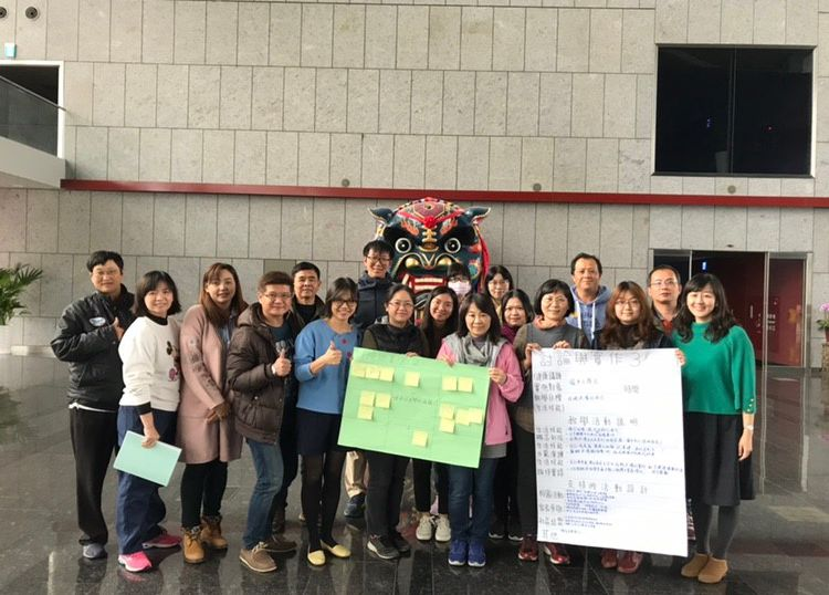March 8, 2019 Teacher Professional Growth Camp - Tobacco Control