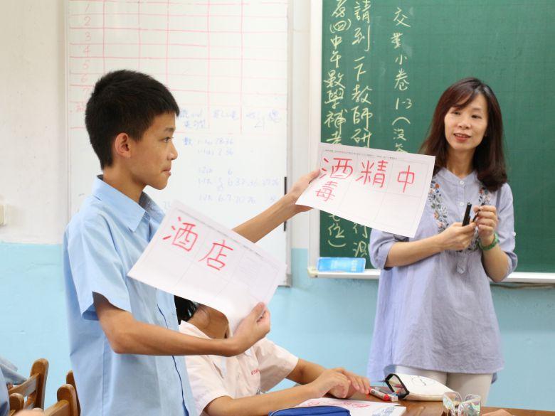健康素養與教育現場的相得益彰