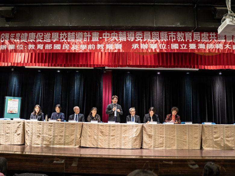 108學年度健康促進學校輔導計畫 - 中央輔導委員與縣市教育局處共識會議