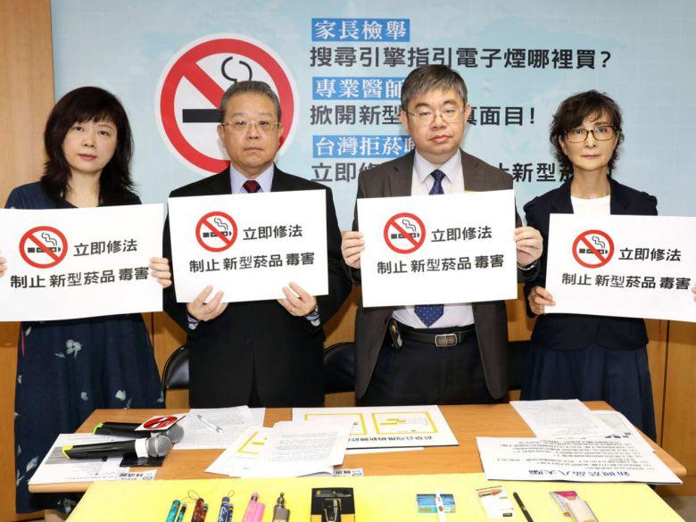 澳洲最新研究警示:電子煙多達164種有毒化學物質