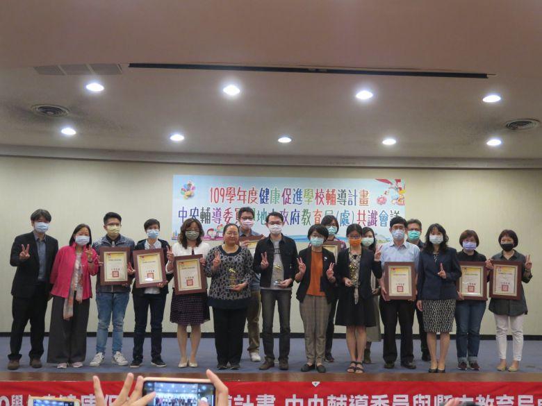 中央地方合作捍衛學童健康 13縣市獲健康促進績優表揚