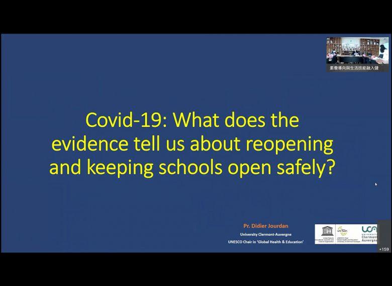 6月24日:校園因應新冠肺炎疫情的實證研究Covid-19 What does the evidence tell us about reopening and ke